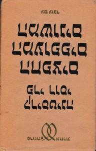 libro israel Los extraños objetos voladores